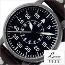 【クーポン配布中】[ポイント5倍]Laco時計 ラコ腕時計 Laco 腕時計 ラコ 時計 パーダーボルン PADERBORN