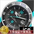 アイスウォッチ腕時計 ICEWATCH時計 ICE WATCH 腕時計 アイス ウォッチ 時計 スポーティー ビッグビッグ sporty BigBig メンズ/ブラック [シリコン ベルト/正規品/防水/アイススポーティ/スクーパブルー/SR.3H.GSB.BB.S.15][送料無料][プレゼント/ギフト][父の日/贈り物]