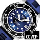 【クーポン配布中】[ポイント10倍][5年保証対象][期間限定]COVER時計 コヴァー腕時計 COVER 腕時計 コヴァー 時計 ダイバー 2 DIVER II