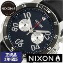 【クーポン配布中】[ポイント3倍][5年保証対象][期間限定]NIXON時計 ニクソン腕時計 NIXON 腕時計 ニクソン 時計 レンジャークロノレザー RangerChronoLeather