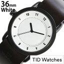 [当日出荷] ティッドウォッチ腕時計 36mm TIDWatches時計 TID Watches 腕時計 ティッド ウォッチ 時計 TID No. 1 レディース ホワイト ..