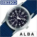 セイコー アルバ 腕時計 SEIKO ALBA時計 SEIKO ALBA 腕時計 セイコー アルバ 時計 レディース ブルー AEGD556[ナイロン ベルト 正規品 防水 ソーラー シルバー ネイビー シンプル][バレンタイン プレゼント ギフト]