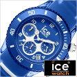 アイスウォッチ腕時計 ICEWATCH 時計 ICE WATCH 腕時計 アイス ウォッチ 時計 アイス アクア ICE AQUA メンズ/レディース/ブルー AQCHMARUS[正規品/新作/人気/流行/トレンド/ブランド/防水/プラスチック/ラバー ベルト/シリコン/クロノグラフ/AQ.CH.MAR.U.S.15][送料無料]