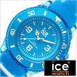 アイスウォッチ腕時計 ICEWATCH 時計 ICE WATCH 腕時計 アイス ウォッチ 時計 アイス アクア ICE AQUA メンズ/レディース/ライトブルー AQMALSS[正規品/新作/人気/流行/トレンド/ブランド/防水/プラスチック/ラバー ベルト/シリコン/AQ.MAL.S.S.15][送料無料][あす楽]