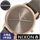 ニクソン腕時計 NIXON時計 NIXON 腕時計 ニクソン 時計 ケンジントン レザー KENSINGTON LEATHER レディース ブラウン NA1082214-00[正規品 人気 新作 ブラ