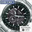 [20%OFF]セイコー腕時計 SEIKO時計 SEIKO 腕時計 セイコー 時計 アストロン ASTRON メンズ/ブラック SBXB077 [メタル ベルト/正規品/防水/ソーラー GPS 衛星 電波修正/シルバー][送料無料][プレゼント][夏/バーゲン][あす楽]