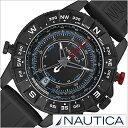 【クーポン配布中】[ポイント5倍][5年保証対象]NAUTICA時計 ノーティカ腕時計 NAUTICA 腕時計 ノーティカ 時計