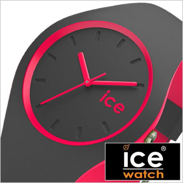 アイスウォッチ腕時計 ICEWATCH 時計 ICE WATCH 腕時計 アイス ウォッチ 時計 アイス デュオ ユニセックス ICE duo unisex メンズ レディース グレー DUOAPKUS[正規品 人気 流行 トレンド ブランド 防水 シリコン DUO.APK.U.S.16 ピンク][送料無料][B][ホワイトデー][] 【クーポン配布中】[ポイント5倍][5年保証対象][期間限定]ICEWATCH 時計 アイスウォッチ腕時計 ICE WATCH 腕時計 アイス ウォッチ 時計 アイスデュオユ【女性 人気 の 腕時計】