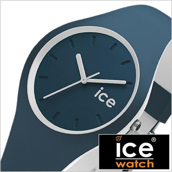 アイスウォッチ腕時計 ICEWATCH 時計 ICE WATCH 腕時計 アイス ウォッチ 時計 アイス デュオ スモール ICE duo small レディース ブルー DUOATLSS[正規品 人気 流行 トレンド ブランド 防水 シリコン DUO.ATL.S.S.16][送料無料][プレゼント ギフト][B][ホワイトデー][] 【クーポン配布中】[ポイント5倍][5年保証対象][期間限定]ICEWATCH 時計 アイスウォッチ腕時計 ICE WATCH 腕時計 アイス ウォッチ 時計 アイスデュオス