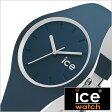 アイスウォッチ腕時計 ICEWATCH 時計 ICE WATCH 腕時計 アイス ウォッチ 時計 アイス デュオ スモール ICE duo small レディース/ブルー DUOATLSS[正規品/新作/人気/流行/トレンド/ブランド/防水/シリコン/DUO.ATL.S.S.16][送料無料][プレゼント/ギフト][あす楽]