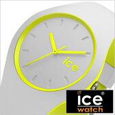 アイスウォッチ腕時計 ICEWATCH 時計 ICE WATCH 腕時計 アイス ウォッチ 時計 アイス デュオ ユニセックス ICE duo unisex メンズ/レディース/グレー DUOGYWUS[正規品/新作/人気/流行/トレンド/ブランド/防水/シリコン/DUO.GYW.U.S.16/イエロー][送料無料][プレゼント]