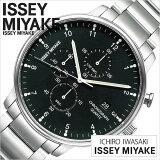 ���å����ߥ䥱�ӻ��� ISSEY MIYAKE���� ISSEY MIYAKE �ӻ��� ���å����ߥ䥱 ���� ��� ��Ϻ ���� ICHIRO IWASAKI ��C�� ���/�֥�å� NYAD001[��� �٥��/������/�⡼��/�֥���/�ǥ����ʡ���/�ץ�����ȥǥ������[����̵��][��][�ץ쥼���/���ե�][������]