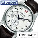 セイコー プレザージュ 腕時計 SEIKO 時計 セイコー腕時計 SEIKO腕時計 プレステージ ライン PRESAGE メンズ ホワイト SARW025[正規品 メカニカル 機械式 人気 話題 自動巻き オートマティック 日本製 プレサージュ][送料無料][プレゼント ギフト]