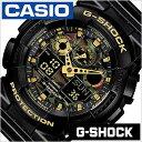 【クーポン配布中】[5年保証対象][国内正規品][期間限定]CASIO時計 カシオ腕時計 CASIO 腕時計 カシオ 時計 Gショック G-SHOCK
