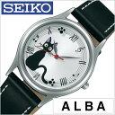 セイコー アルバ 腕時計 SEIKOALBA時計 SEIKO...