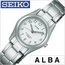 【クーポン配布中】[5年保証対象][国内正規品][期間限定]SEIKO ALBA時計 セイコーアルバ腕時計 SEIKO ALBA 腕時計 セイコー アルバ 時計