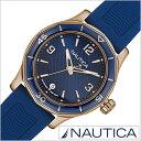 [ポイント10倍][5年保証対象][国内正規品][期間限定]NAUTICA時計 ノーティカ腕時計 NAUTICA 腕時計 ノーティカ 時計 NWS01