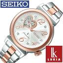 セイコー腕時計 SEIKO時計 SEIKO 腕時計 セイコー 時計 ルキア LUKIA レディース シルバー SSVM022 メタル ベルト 機械式 自動巻 メカ..