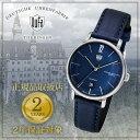 【クーポン配布中】[ポイント10倍][期間限定]DUFA時計 ドゥッファ腕時計 DUFA 腕時計 ドゥッファ 時計 ブリューワー オートマチック BREUER AUTOMATIC