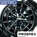 SEIKO時計 セイコー腕時計 SEIKO セイコー 時計 プロスペックス LOWERCASEコラボ 限定モデル ダイバー スキューバ PROSPEX DIVER SCUBA LIMITED EDITION PRODUCED BY LOWERCASE