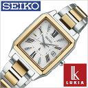 セイコー ルキア 時計 BAILA プロデュース 限定モデル SEIKO 時計 セイコー時計 LUKIA レディース シルバー SSVW102[正規品 バイラ コラボレーション ソーラー電波 ビジネス