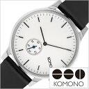 【クーポン配布中】[ポイント2倍][5年保証対象]KOMONO時計 コモノ腕時計 KOMONO 腕時計 コモノ 時計 ウィンストン サブ WINSTON SUBS SILVER WHITE
