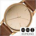 【クーポン配布中】[ポイント2倍][国内正規品]KOMONO時計 コモノ腕時計 KOMONO 腕時計 コモノ 時計 ウィンストン WINSTON