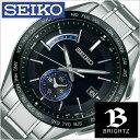 [6/9発売]セイコー ブライツ 時計 SEIKO 腕時計 BRIGHTZ メンズ ブラック SAGA235[人気 正規品 ブランド 防水 電波ソーラー チタン シルバー]
