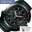 セイコー アストロン ジウジアーロデザイン スピードマスター 復刻モデル 2017限定モデル 時計 SEIKO 腕時計 ASTRON Giugiaro Design メンズ ブラック SBXB121[人気 正規品 ブランド 防水 電波ソーラー GPS チタン][あす楽]
