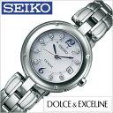 セイコー ドルチェ&エクセリーヌ 時計 SEIKO 腕時計 DOLCE&EXCELINE レディース ホワイト SWCW121[人気 正規品 ブランド 防水 電波ソーラー チタン シルバー]