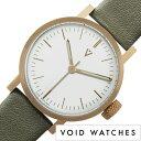 楽天腕時計を探すならウォッチラボヴォイド 時計 VOID 腕時計 メンズ レディース ホワイト VID020066[正規品 北欧 ミニマル シンプル 個性的 インテリア 人気 ブランド プレゼント ギフト 革 レザー ペアウォッチ ユニセックス デザイナーウォッチ ファッション コーデ カーキ][送料無料]