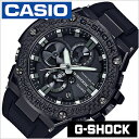 カシオ 腕時計 ジーショック ジースチール CASIO 時計 G-SHOCK G-STEEL メンズ ブラック GST-B100X-1AJF[正規品 防災 耐久 ペア Gショ..