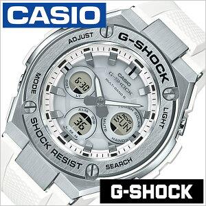 カシオ 腕時計 ジーショック ジースチール CASIO 時計 G-SHOCK G-STEEL メンズ ホワイト GST-W310-7AJF[正規品 耐久 ペアウォッチ カップル Gショック ラバー カジュアル アウトドア スポーティ ラウンド カレンダー ソーラー 電波時計 プレゼント ギフト][送料無料][あす楽]