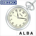 е╗еде│б╝ евеые╨ е▌е▒е├е╚ежейе├е┴ ╗■╖╫ ▓√├ц╗■╖╫ SEIKO ALBA Pocket Watch еце╦е╗е├епе╣ есеєе║ еье╟егб╝е╣ AQGK445[└╡╡м╔╩ ─ъ╚╓ еье╚еэ евеєе╞егб╝еп дкд╖дудь дк▐п═ю дкд╣д╣дс е╒ебе├е╖ечеє ещежеєе╔ е╣е╞еєеье╣ е╖еые╨б╝ е╫еье╝еєе╚ еое╒е╚]
