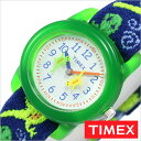 е┐едесе├епе╣ ╧╙╗■╖╫ е┐едере╞егб╝е┴еуб╝ е▄е├епе╣е╗е├е╚ TIMEX ╗■╖╫ TIME TEACHERS BOX SET ене├е║ ├╦д╬╗╥ е▄б╝еде║ ╛о│╪└╕ ═─╗∙ ▒р╗∙ е█еяеде╚ TWG014900 └╡╡м╔╩ е╓ещеєе╔ ┐═╡д KIDS ╗╥╢б═╤ ╗■╖╫ ╞╔д▀╩¤ ╩┘╢п ╢╡░щ═╤ ╢▓╬╡ е▌е├е╫ длд├д│дддд └─ ▓л╬╨ е╫еье╝еєе╚ еое╒е╚ ╜╒