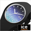 アイスウォッチ 時計 アイスギャラクシー ミニ ICE WATCH 腕時計 ICE galaxy ミルキーウェイ Milkyway レディース ブルー 015606 正規..