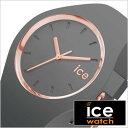 アイスウォッチ腕時計 アイスグラム グレー ミディアム IC...