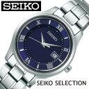 セイコーセレクション ソーラー 電波 時計 SEIKO SELECTION 腕時計 レディース ネイビー STPX065 アナログ ペアウォッチ ビジネス ファ..