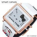 エプソン スマートキャンバス ハローキティー 45周年記念 限定 電子ペーパー 時計 Hello Kitty 腕時計 EPSON Smart Canvas メンズ レディース 液晶 W1-HK3014