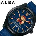 [あす楽]セイコー スーパーマリオ 限定コラボモデル アルバ 時計 SEIKO ALBA Super Mario 腕時計 メンズ レディース ネイビー ACCK422 ..