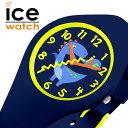 アイスウォッチ 時計 ICE WATCH 腕時計 ファンタジア ジュラシック スモール fantasia キッズ ネイビー ICE-017892 人気 ブランド おす..