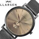 エルラーセン 腕時計 ニコライ LLARSEN 時計 NIKOLAJ メンズ ブラウン LL143OHOM 人気 ブランド おすすめ おしゃれ かっこいい 北欧 く..