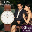 ダニエルウェリントン 腕時計 Daniel Wellington 腕時計 ダニエル ウェリントン 時計 クラシック シルバー ローズゴールド CLASSIC 36mm メンズ/レディース/オフホワイト[正規品/シンプル/ピンクゴールド/DW/人気/定番/フォーマル]