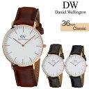 ダニエルウェリントン 腕時計 Daniel Wellington 腕時計 ダニエル ウェリントン 時計 クラシック シルバー ローズゴールド CLASSIC 36mm メンズ レディース オフホワイト[正規品 シンプル ピンクゴールド DW 人気 定番 フォーマル]