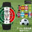 【おひとり様1点限り!】ロマゴデザイン腕時計 ロマゴ時計 ROMAGO DESIGN 腕時計 ロマゴ ...