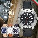 【クーポン配布中】[ポイント10倍][5年保証対象][期間限定]数々の雑誌で紹介され、セレクトショップでも不動の人気!! オロビアンコ 腕時計 orobianco timeora 腕時計 オロビアンコ 時計