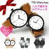 ティッドウォッチ腕時計 TIDWatches時計[40mm+36mm カラーを選べるペアセット]TID Watches 腕時計 ティッド TID腕時計 メンズ/レディース/ユニセックス/男女兼用/TID-PAIR-001[革 レザー ベルト/おしゃれ/北欧/ペアウォッチ][送料無料][プレゼント]