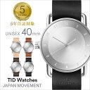 ティッドウォッチズ腕時計 TIDWatches時計 TID Watches 腕時計 ティッド ウォッチ 時計 TIDNo.1 メンズ/レディース/ユニセックス/...