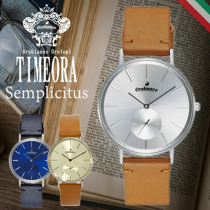[先着でノベルティプレゼント!][あす楽]オロビアンコ腕時計 Orobianco時計 Or…...:watch-lab:10049627