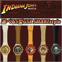 【おひとり様1点限り!】GSX 腕時計 GSX 時計 INDIANA JONES 腕時計 インディ